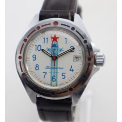 Collectable Soviet watch...